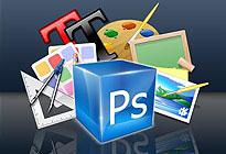 Foto Ritocco con Photoshop